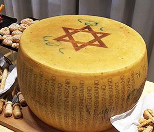 bertinelli parmigiano reggiano kosher dettagli